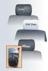 Тапицерия за автомобилни подглавници