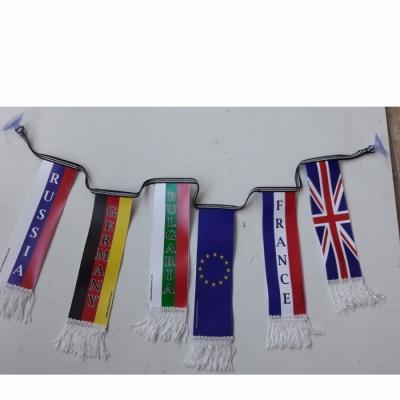 Флагчета за стъкло комплект 6 бр. с код ФЛ 1