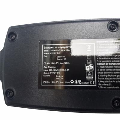 Електронно Зарядно За Акумулатор 4 Ампера С КОД С 779