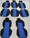 За пет единични седалки, 2+3 кройка за 2 предни и 3 задни еднакви единични седалки  с КОД OP 55