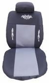 Калъф за седалки с дунапрен КОД ЕК 15
