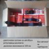 Колани За Автобус Микробиус двуточкови с КОД СЕ 95