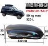 Италиански Автобокс 320 Литра До 50 кг Кутия Багажник Куфар На Покрива  С Код АО 70