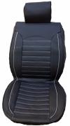 Постелки 2 Броя За Седалки От Изкуствена Кожа Със Сиви Конци С КОД КР 108
