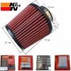 K&N Спортен Въздушен Филтър С Вход 7,5 См С Код КОД АЕ 11