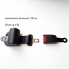 Предпазни Колани За Автобус Автоматични Двуточкови с КОД СЕ 96