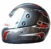 Класическа Каска За Мотор Мотоциклет Размер С 55-56 см с код  МО 411