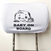 Тапицерия За Авто Подглавник С Baby On Board  С Код HT 29