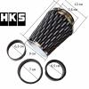 HKS Спортен Въздушен Филтър С Код КОД АЕ 678