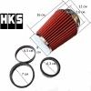 HKS Спортен Въздушен Филтър С Вход 6-9 См С Код КОД АЕ 695