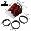 HKS Спортен Въздушен Филтър С Код КОД АЕ 235