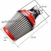 Спортен Въздушен Филтър 6,5 см С КОД АЕ 5
