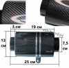 Carbon Fiber Box Universal Air Filter Cold Feed Induction Air Intake System Kit