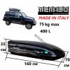 Италиански Автобокс 400 Литра До 75 Кг Кутия Багажник Куфар На Покрива С Код АО 80